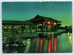 POSTCARD CHINESE LAMPS RIZAL PARK MANILA PHILIPPINES 1982 GBP 6.00