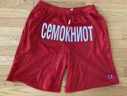BRAND NEW WESTSIDE GUNN ALMIGHTY RED CHAMPION SHORTS XL GxFR GRISELDA $45.00