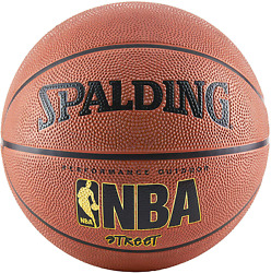 Spalding NBA Street Outdoor Basketball Size 7 Official Size 29.5quot; BRAND NEW $29.89