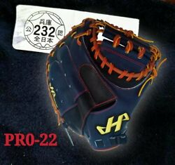 gt; Free Shipping lt; Limited HATAKEYAMA BASEBALL GLOVES PRO 22 quot;Catcher#x27;#x27; 13quot; RHT $399.00