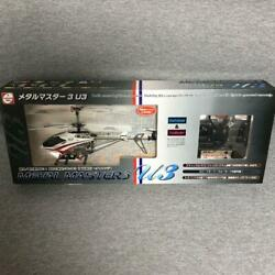 Helicopter Rc Model Kyosho $216.77
