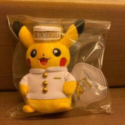 Tagged Novelty For Hotel Guests Only Peninsula Tokyo Pikachu Plush $166.96