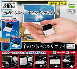 Toy Palm PC amp; Supply White Edition All 5 types set complete JAPAN NEW $29.67