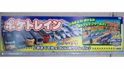 Rare Novelty For Promotional Use Panel Takara Poketrain Let#x27;S Expand It. Our $879.12