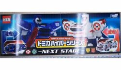 Rare Novelty For Promotional Use Panel Tommy Takara Tomica Hyper Series Next $527.12