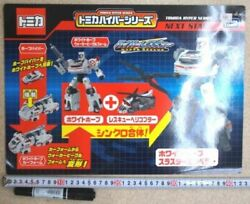 Rare Novelty For Promotional Use Panel Tommy Takara Tomica Hyper Rescue Builder $439.12