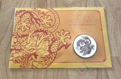 2021 AUSTRALIA CHINESE MYTHS amp; LEGENDS DRAGON 1 OZ SILVER COLORIZED BU IN CARD $119.00