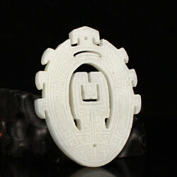 A Fine Collection of Chinese Antique Hetian White Jade Decoration Jade plate $289.00