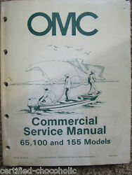 1985 OMC Evinrude Johnson Commercial Service Manual 65 100 155 FREE SHIPPING