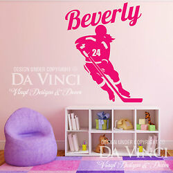 Ice Hockey Player Wall Personalized Custom Girl Name Vinyl Wall Decal Sticker $39.99