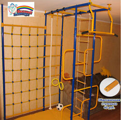 Funny Neposeda-16 - Kid's Indoor Home Gym Playground Set