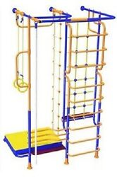 Zodiac - Kid's Indoor Home Gym Playground Set