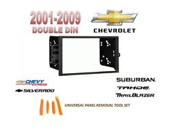 Double DIN Installation Kit for 2001-2009 CHEVROLET SILVERADO TAHOE SUBURBAN