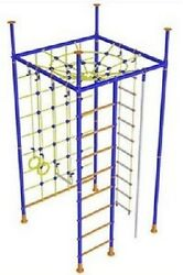 5 pillars - Kid's Indoor Home Gym Playground Set