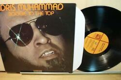 Idris Muhammad: Boogie To The Top (strongVG++ 1978 CTI Funk LP)