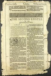 1611 KING JAMES BIBLE LEAF 5