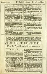 1611 KING JAMES BIBLE LEAF 6