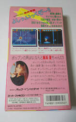 Magical Pop'n Super Nintendo Entertainment System Box instructions With postcard