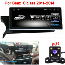 """Car GPS Radio Navigation for Mercedes Benz C class 2011-2014 10.25"""" Android 7.1"""