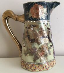 Antique Japanese Satsuma WaterWine jug Floral And Bird Designed EC High 6.12