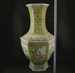 23'' chinese fencai porcelain enamel flower girl women belle design vase jar