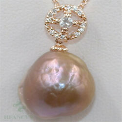 14-15mm Pink Baroque Pearl Pendant 18K 18 inch Necklace mesmerizing handmade