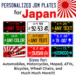 Japanese JAPAN Customized Aluminum LICENSE PLATE TAG JDM Auto ATV Motorcycle  $17.99
