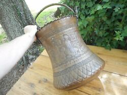 Large Beautiful Antique Copper Pail Water Pot Engraved Persian Middle East $199.95