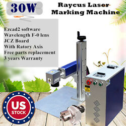 US 30W Split Fiber Raycus Laser Marking Machine Raycus Laser Rotation Axis FDA $4087.31