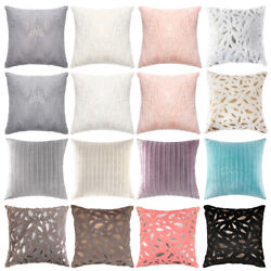 Throw Pillow Cover Case Velvet Soft Striped Feather Sequin for Sofa Cushion Case $5.99
