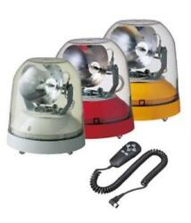 Patlite HS-24A Full 360 Rotating Remote Control Serarch Light used by Emergency