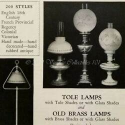 1941 Herman Kashins Regency Victorian Lamps Georgian studio art decor print ad $7.99