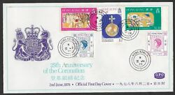 Rare(Combo Stamp) Hong Kong First Day Cover 1977 & 1978 - Guaranteed Genuine 保真