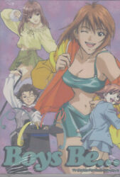 Boys Be TV Complete Perfect Collection All Region Anime DVD $14.96