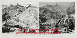 China Great Wall Near Beijing 1880s Antique Print Captioned Is It a Myth? $49.95