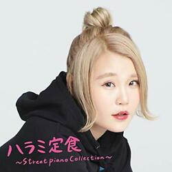 Skirt steak set meal Streetpiano Collection CD $49.36