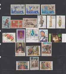 Cyprus Used Collection of Modern Sets amp; Singles Good CV C $1.99
