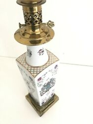 Paul Hanson Hand Painted Coat Of Arms Porcelain Table Lamp $148.00