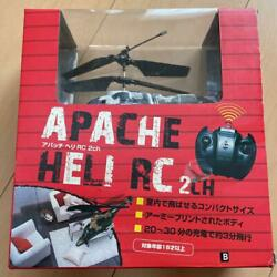 Helicopter Rc $103.89