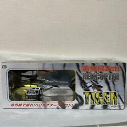 Infrared Helicopter Rc Model Tiger $114.62