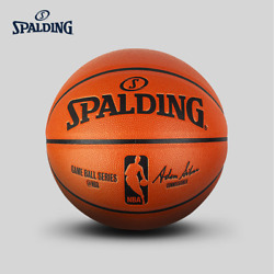 Official NBA Spalding Basketball Indoor Outdoor Authentic Leather Size 7 74 570Y $149.95