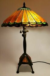 Quoizel Tiffany Reproduction Stained Glass Lamp w Shade Drapery 26quot; Orange Gold $749.98
