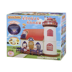 New Sylvanian Families House Lighthouse Starry Sky Toys No Battery from Japan $159.99