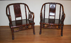 Pair Fine Chinese Hardwood Carved Low Back Arm Chair Bamboo Style