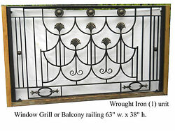 Balcony railing wrought iron hot forged. Dim.63