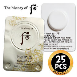 The history of Whoo Radiant White Ultimate Corrector 1ml x 25pcs (25ml) Newist $25.96