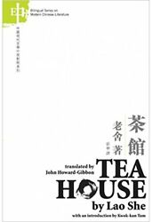 TEAHOUSE (BILINGUAL SERIES IN MODERN CHINESE LITERATURE) By She Lao *Excellent*