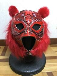 Io shirai signed Mask She is using Real thing japan autograph