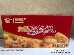 USA Seller : Chinese Specialties YOUCHEN Meat Floss Cakes中国特产零食小吃友臣肉松饼过期日12月4号