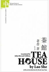 TEAHOUSE (BILINGUAL SERIES IN MODERN CHINESE LITERATURE) By She Lao *BRAND NEW*